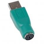 Адаптер USB to PS/2, Espada